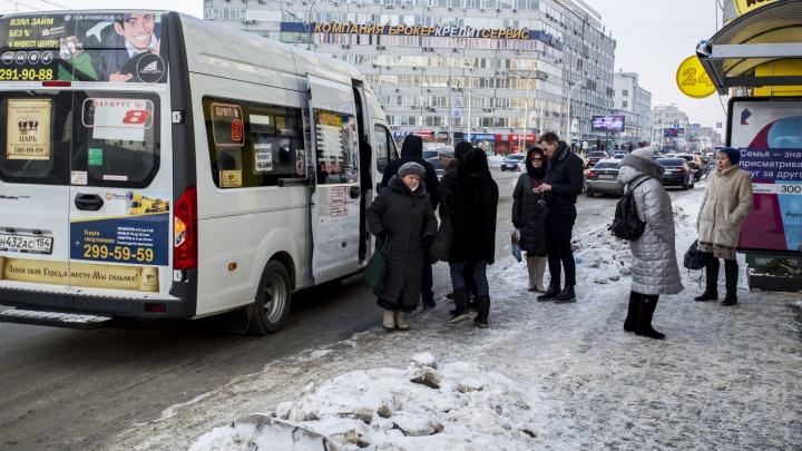 Теперь до конечной метро: власти изменили схему движения маршрутки № 8