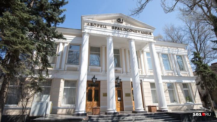 В День семьи, любви и верности в Ростовской области поженилась 21 пара