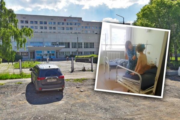 Скандальное видео записали в миасской городской больнице №2