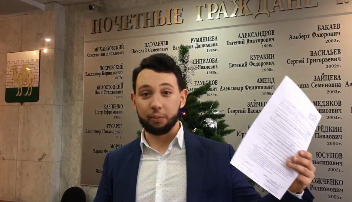 Борис Золотаревский официально стал кандидатом на должность главы Челябинска