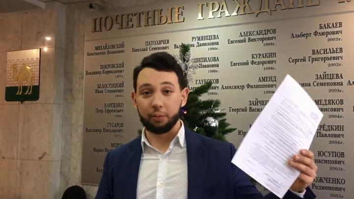 «Хочу разрушить стереотип о мэре-завхозе»: на кресло главы Челябинска появились три претендента