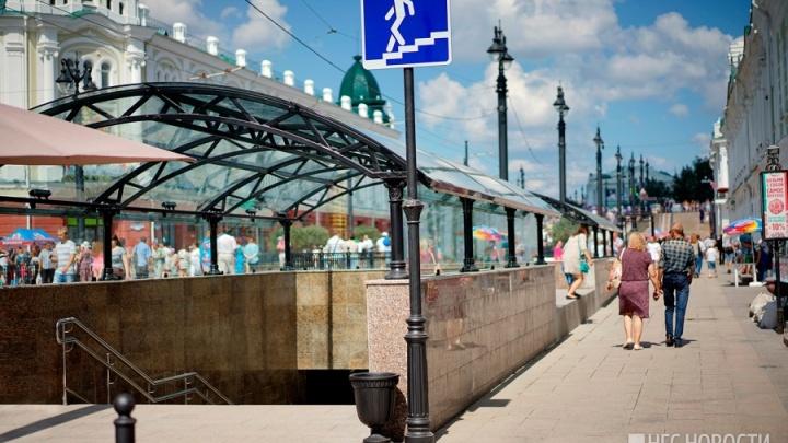 В Омске перекрыли центральную улицу и устроили праздник для горожан: смотрим live с места событий
