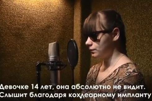 Талантливая девочка всегда мечтала записать песню