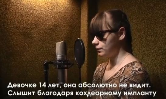 Волонтеры помогли незрячей девочке с волшебным голосом исполнить мечту и записать песню