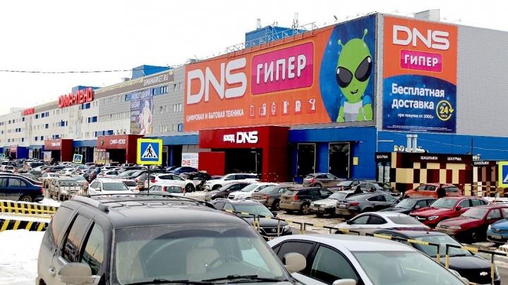 Часы работы крупнейшего на Урале «DNS Гипер» на Кольцовском тракте продлили до 2 ночи