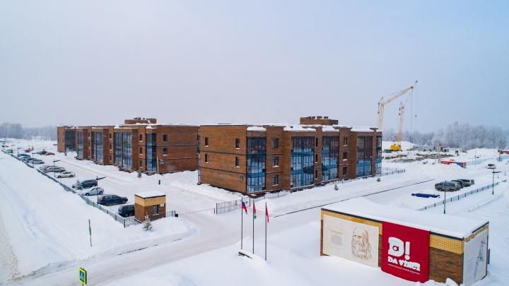 Успеть, пока не разобрали: в новом ЖК в Академгородке продают 5 квартир по спеццене