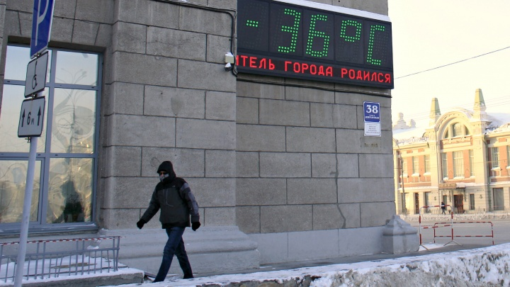 Мороз по коже: Новосибирскую область сковали 30-градусные холода (онлайн-трансляция)