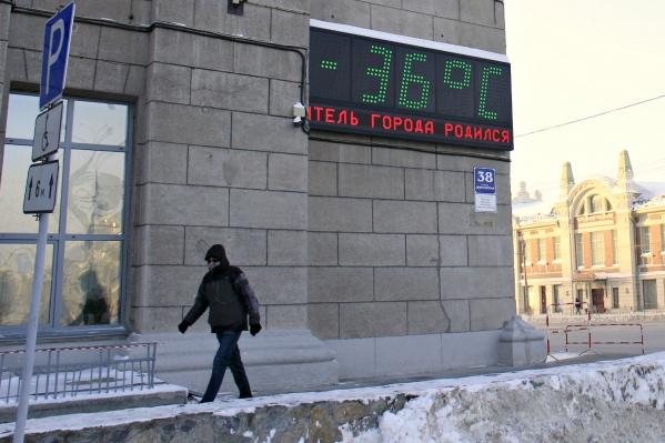 Сегодня в Новосибирске очень холодно: синоптики предупредили о температуре–30... –40 градусов. Фото Стаса Соколова