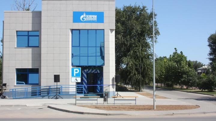 «Газпром межрегионгаз Волгоград» открыл четыре новых абонентских отдела в Волгоградской области