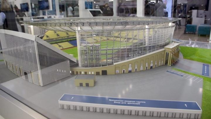 """Крышу Центрального стадиона оснастят """"умной"""" системой, которая позволит избежать протечек в ливни"""