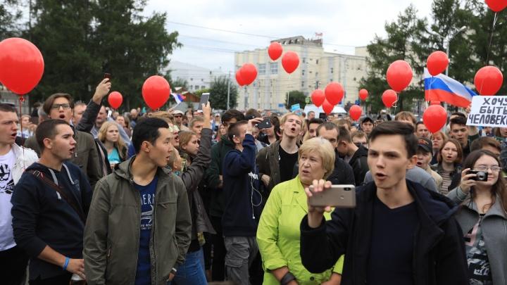 Как протестуют в России