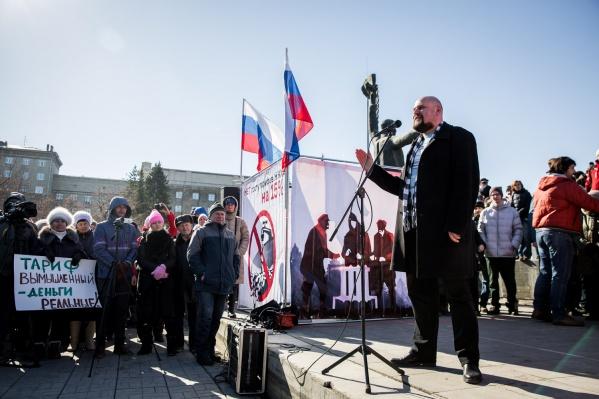 В последний раз новосибирцы протестовали против повышения тарифов в 2017 году