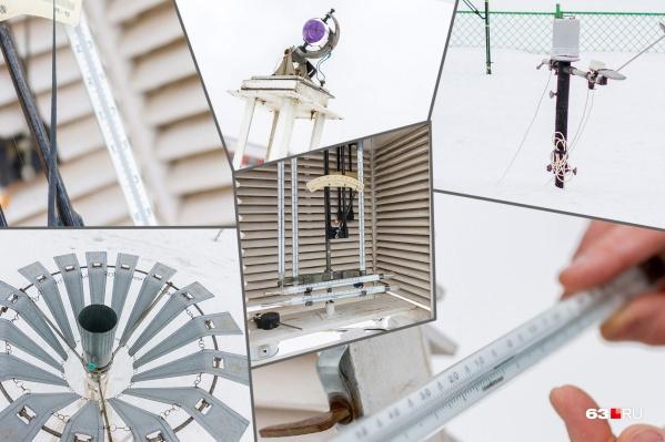 Простые, но точные приборы помогают самарским метеорологам каждый день измерять погодные условия