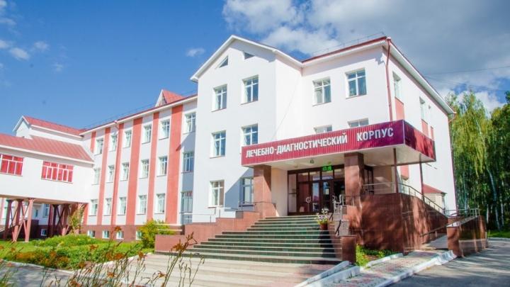 В Башкирии директора санатория заставили выплатить  полмиллиона рублей
