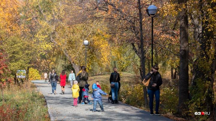 Синоптики рассказали, какой в Самарской области будет погода в ноябре