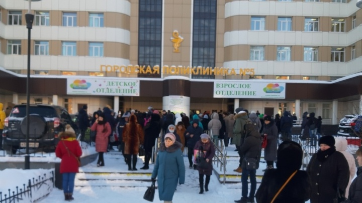 Пациентов и врачей тюменской поликлиники эвакуировали из-за забытого рюкзака