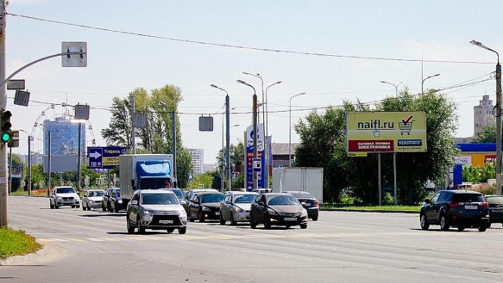 «Объединили в один лот»: в Челябинске жалобой остановили торги на аренду рекламных щитов