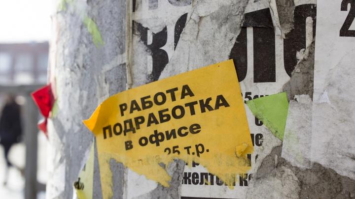 Вон из офиса: 1200 новосибирцев уволят с работы до конца года