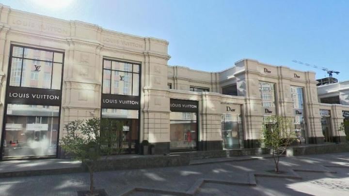 В Екатеринбурге закрывается единственный на Урале магазин Louis Vuitton