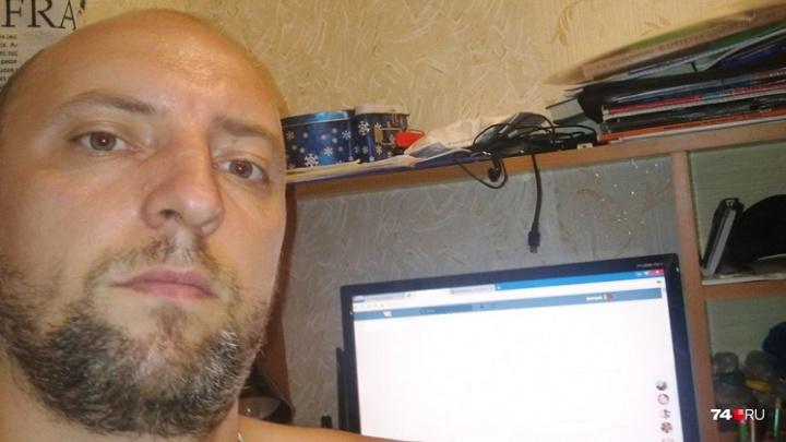 «Либо работаешь на органы, либо сидишь»: уральский хакер — о рисках и пользе своей профессии