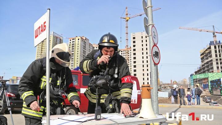 В уфимском торговом центре сработала пожарная сигнализация