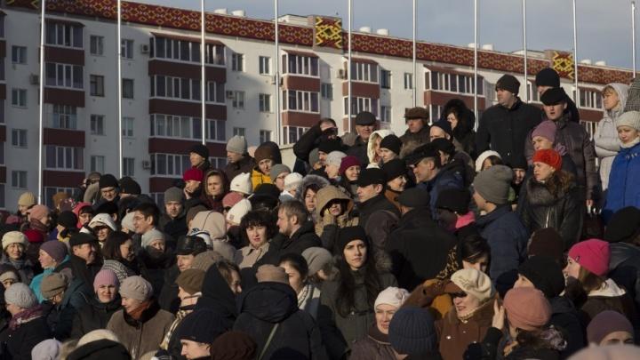 В Салавате отменили пикет в поддержку Навального
