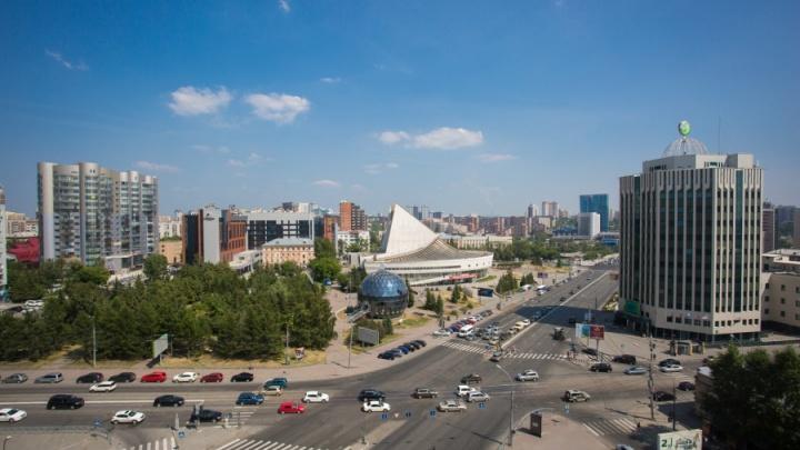 Новосибирск попал на 8-е место рейтинга городов с наибольшим оборотом валюты среди населения