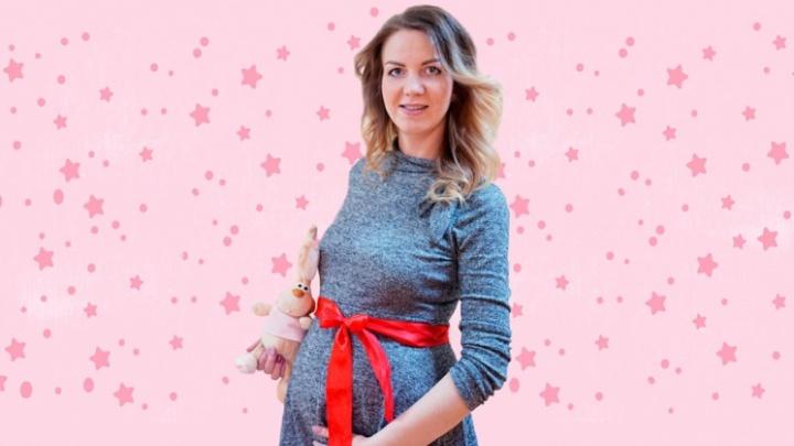 Гардероб на 9 месяцев: одежда, с которой не захочется расставаться после родов