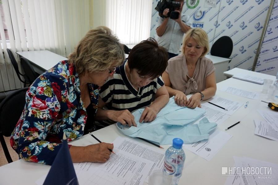 Сколько стоит блузка в Красноярске