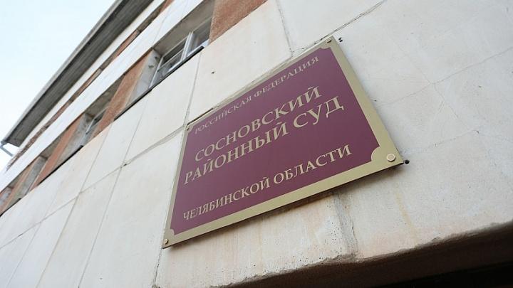 Нахимичил с НДС: в Челябинске директора нефтяной компании осудили за уклонение от уплаты налогов