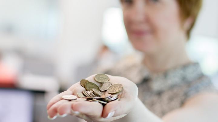 Пора разбить копилку: у жителей Челябинской области скопилось 44 миллиона монет