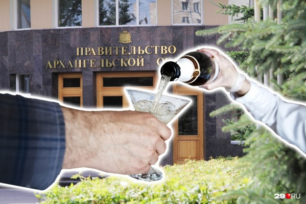 В прошлом году правительство потратило на фуршеты около 4,7 миллиона рублей