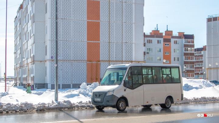 Автобусномумаршруту Кошелев-Парк — стадион «Самара Арена» присвоили номер