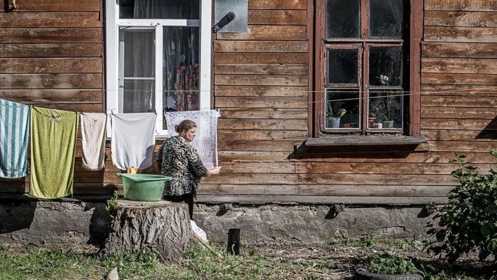 Мэрия купит шесть старых бараков на улице Никитина