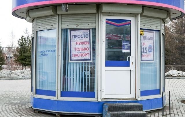 Микрокредитную компанию в Челябинске оштрафовали за назойливые звонки сестре заёмщицы