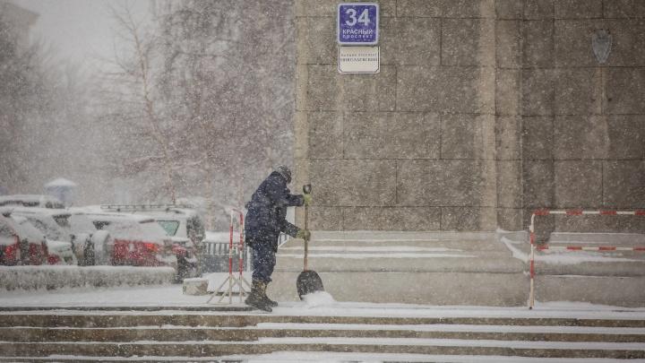 Объявлено предупреждение из-за плохой погоды: мокрый снег перекроет обзор в Новосибирске