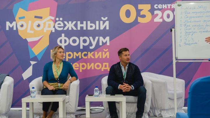 Презентовать стартап и узнать, как стать успешным: 10 причин прийти на молодежный форум в Перми