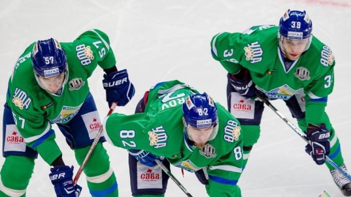 Хоккеисты «Салавата Юлаева» сразятся с тольяттинской «Ладой»