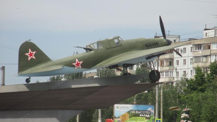 Самарцам объяснили, как можно пройти к памятнику Ил-2 на Московском шоссе
