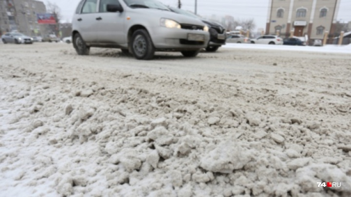В Челябинске рискуют сорвать уборку дорог. Обжалованы итоги аукционов по всем районам