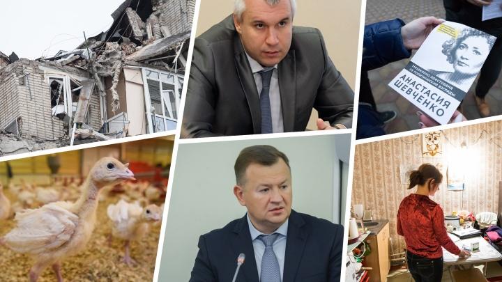 8 факторов неустойчивости: петербургский фонд рассказал о главных проблемах Дона в январе