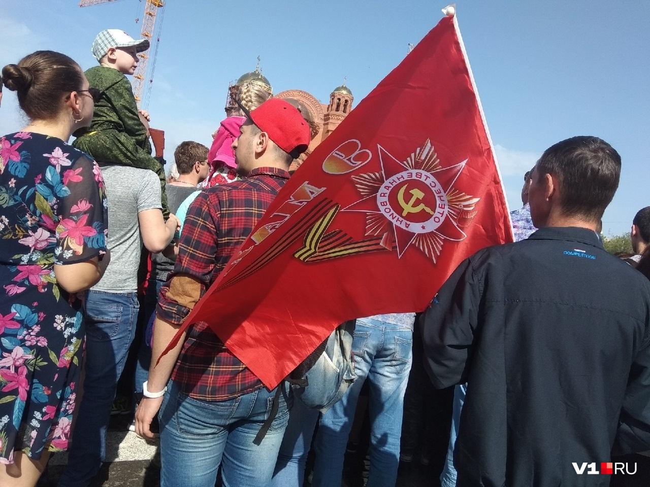 Хотите такой флаг? Готовьте 500 рублей