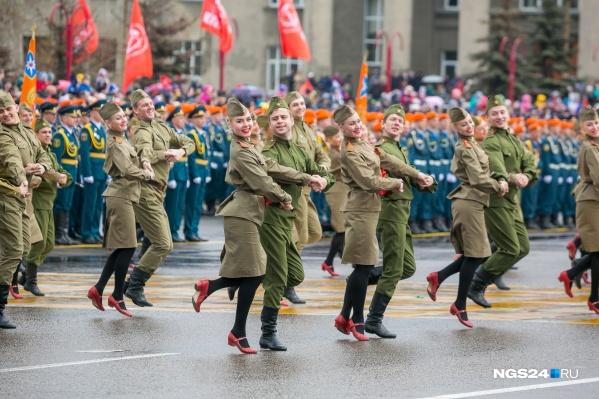 Репетиция парада в Красноярске пройдет в два дня — 29 апреля и 7 мая