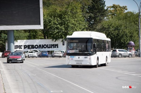 Парковку около Театральной площади запретили