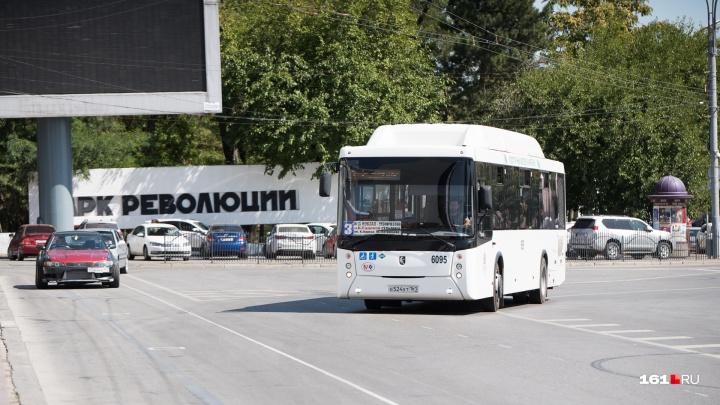 В Ростове запретили парковку в районе Театральной площади