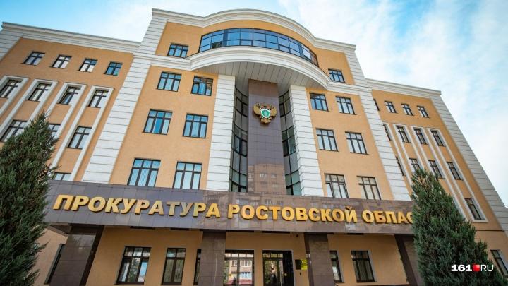 В Ростовской области за мошенничество будут судить экс-директора стройфирмы «Рост»