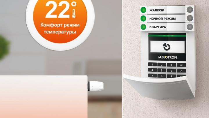 В Новосибирске устанавливают системы «умного» дома, которыми можно управлять через смартфон