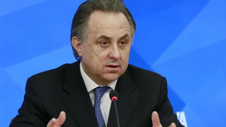 Виталия Мутко назначили председателем комиссии по казачеству