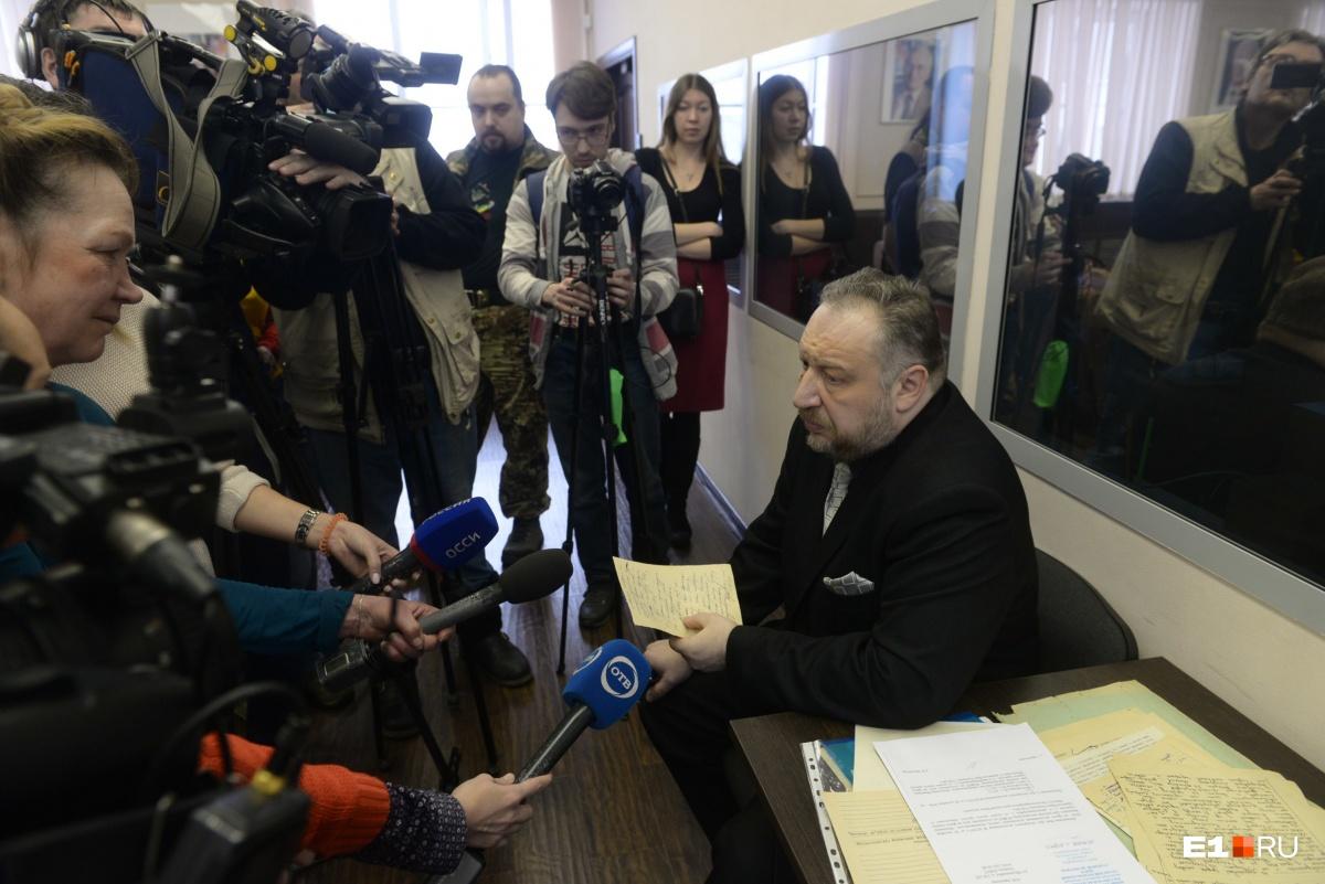 Важным событием на конференции стало выступление Олега Архипова