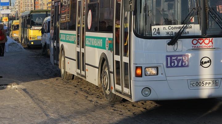 РЭК Омской области приняла тарифы на проезд в 41 рубль